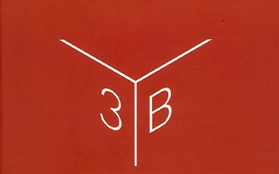 YEARBOOK 3 – CNAPPC